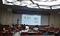 한국공업화학회 추계학술대회