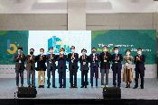 6차산업제주국제박람회