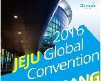 제네시스퓨어 글로벌 컨벤션